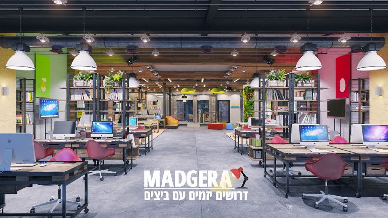 madgera_pic-with-logo